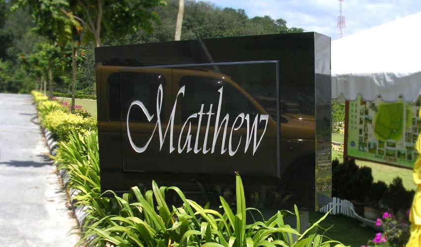 Zone Matthew