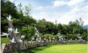 Nirvana Memorial Garden 1