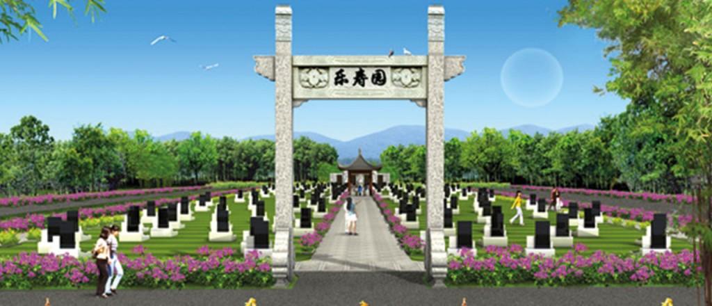 Crematorium Zone D