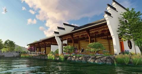 Klang-Christian Memorial Park