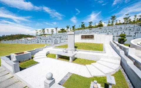 Family Burial Plot 2