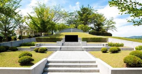 CHRISTIAN MEMORIAL PARK