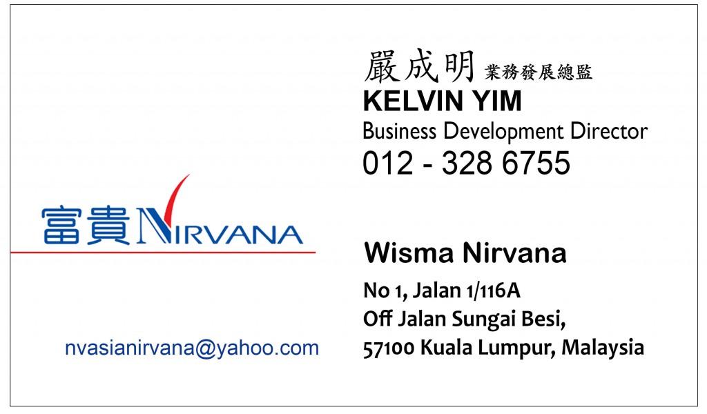 Nirvana NameCard